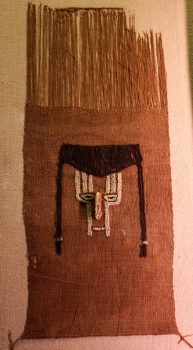 Доколанизационное плетение